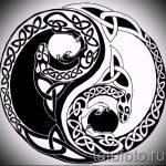 Достойный вариант рисунка тату – знак Инь-Янь, который подойдет для интересного эскиза тату инь-янь