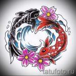 Классный вариант рисунка татуировки – знак Инь-Янь, который подойдет для эксклюзивного эскиза татуировки инь-янь