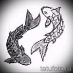 Крутой вариант рисунка тату – символ Инь-Янь, который подойдет для достойного эскиза тату инь-янь