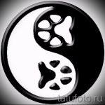 Достойный вариант рисунка тату – знак Инь-Янь, который подойдет для классного эскиза тату инь-янь