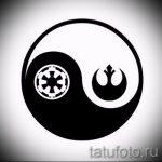Крутой вариант рисунка татуировки – символ Инь-Янь, который подойдет для интересного эскиза татуировки инь-янь
