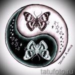 Достойный вариант рисунка тату – знак Инь-Янь, который подойдет для крутого эскиза татуировки инь-янь