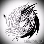 Классный вариант рисунка тату – символ Инь-Янь, который подойдет для достойного эскиза татуировки инь-янь