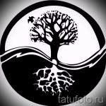 Интересный вариант рисунка наколки – знак Инь-Янь, который подойдет для интересного эскиза тату инь-янь