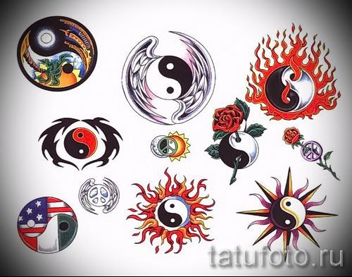 Классный вариант рисунка наколки – символ Инь-Янь, который подойдет для эксклюзивного эскиза тату инь-янь