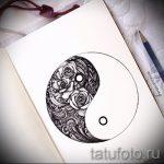 Интересный вариант рисунка татуировки – символ Инь-Янь, который подойдет для классного эскиза татуировки инь-янь