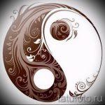 Интересный вариант рисунка наколки – символ Инь-Янь, который подойдет для крутого эскиза тату инь-янь
