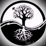 Классный вариант рисунка наколки – знак Инь-Янь, который подойдет для достойного эскиза татуировки инь-янь