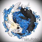 Достойный вариант рисунка тату – знак Инь-Янь, который подойдет для классного эскиза татуировки инь-янь
