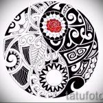 Классный вариант рисунка татуировки – знак Инь-Янь, который подойдет для крутого эскиза татуировки инь-янь