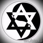 Приемлемый вариант рисунка тату – символ Инь-Янь, который подойдет для достойного эскиза тату инь-янь
