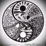 Крутой вариант рисунка наколки – знак Инь-Янь, который подойдет для интересного эскиза татуировки инь-янь