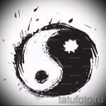 Классный вариант рисунка наколки – символ Инь-Янь, который подойдет для достойного эскиза тату инь-янь
