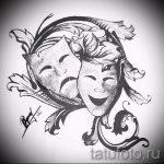Крутой ваирант эскиза для тату маска - рисунок для разработки стильной татуировки с маской