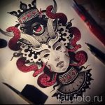 Достойный ваирант эскиза для тату маска - рисунок для создания эксклюзивной татуировки с маской