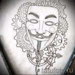Классный ваирант эскиза для тату маска - картинка для создания стильной тату с маской