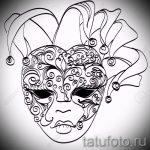 Необычный ваирант эскиза для наколки маска - картинка для создания интересной тату с маской