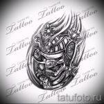 Достойный ваирант эскиза для тату маска - рисунок для создания стильной татуировки с маской