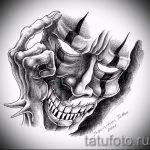 Интересный ваирант эскиза для татуировки маска - рисунок для разработки интересной татуировки с маской