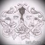 Крутой ваирант эскиза для наколки маска - картинка для создания уникальной татуировки с маской