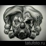 Классный ваирант эскиза для татуировки маска - картинка для создания уникальной татуировки с маской