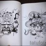 Классный ваирант эскиза для татуировки маска - картинка для разработки интересной татуировки с маской