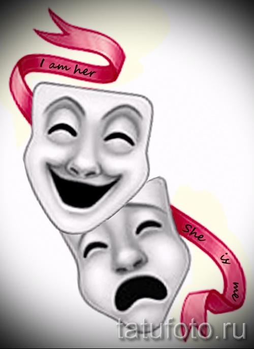 Зачетный ваирант эскиза для тату маска - картинка для разработки интересной тату с маской