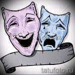 Достойный ваирант эскиза для тату маска - рисунок для создания интересной тату с маской