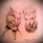 Классный ваирант эскиза для татуировки маска - картинка для разработки стильной татуировки с маской