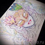 Достойный ваирант эскиза для татуировки маска - картинка для создания стильной тату с маской