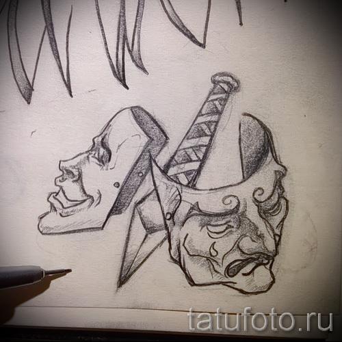 Крутой ваирант эскиза для наколки маска - картинка для разработки уникальной тату с маской
