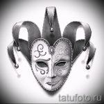 Классный ваирант эскиза для тату маска - рисунок для разработки эксклюзивной татуировки с маской