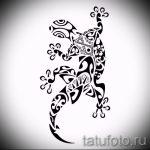 Оригинальный эскиз для татуировки саламандра – изображение для формирования идеи эксклюзивной тату с саламандрой