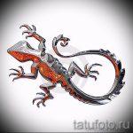 Стильный эскиз для тату саламандра – рисунок для формирования задумки эксклюзивной tattoo с саламандрой