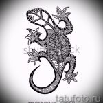 Интересный эскиз для тату саламандра – рисунок для формирования задумки особенной татуировки с саламандрой