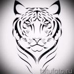 Оригинальный эскиз татуировки тату тигр (рисунки для татуировки с тигром) - идея рисунка эскизы тату тигр (рисунки для татуировки с тигром) для создания уникальной идеи татуировки тигр