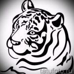 Крутой эскиз тату тату тигр (рисунки для татуировки с тигром) - вариант рисунка эскизы тату тигр (рисунки для татуировки с тигром) для создания эксклюзивной идеи татуировки тигр