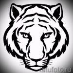 Классный эскиз татуировки тату тигр (рисунки для татуировки с тигром) - вариант рисунка эскизы тату тигр (рисунки для татуировки с тигром) для разработки интересной идеи татуировки тигр