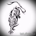 Прикольный эскиз тату тату тигр (рисунки для татуировки с тигром) - вариант рисунка эскизы тату тигр (рисунки для татуировки с тигром) для разработки стильной идеи татуировки тигр