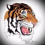 Достойный эскиз татуировки тату тигр (рисунки для татуировки с тигром) - идея рисунка эскизы тату тигр (рисунки для татуировки с тигром) для создания эксклюзивной идеи тату тигр
