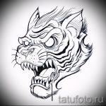 Оригинальный эскиз татуировки тату тигр (рисунки для татуировки с тигром) - идея рисунка эскизы тату тигр (рисунки для татуировки с тигром) для создания уникальной идеи тату тигр