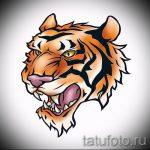 Крутой эскиз тату тату тигр (рисунки для татуировки с тигром) - идея рисунка эскизы тату тигр (рисунки для татуировки с тигром) для создания уникальной идеи тату тигр