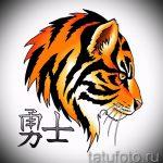 Оригинальный эскиз татуировки тату тигр (рисунки для татуировки с тигром) - идея рисунка эскизы тату тигр (рисунки для татуировки с тигром) для разработки эксклюзивной идеи тату тигр