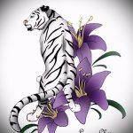 Интересны эскиз татуировки тату тигр (рисунки для татуировки с тигром) - вариант рисунка эскизы тату тигр (рисунки для татуировки с тигром) для создания уникальной идеи татуировки тигр