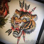 Классный эскиз наколки тату тигр (рисунки для татуировки с тигром) - вариант рисунка эскизы тату тигр (рисунки для татуировки с тигром) для создания интересной идеи тату тигр