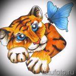 Крутой эскиз наколки тату тигр (рисунки для татуировки с тигром) - идея рисунка эскизы тату тигр (рисунки для татуировки с тигром) для разработки уникальной идеи татуировки тигр