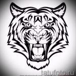 Крутой эскиз татуировки тату тигр (рисунки для татуировки с тигром) - вариант рисунка эскизы тату тигр (рисунки для татуировки с тигром) для создания уникальной идеи тату тигр
