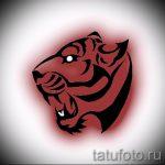 Интересны эскиз тату тату тигр (рисунки для татуировки с тигром) - идея рисунка эскизы тату тигр (рисунки для татуировки с тигром) для создания уникальной идеи татуировки тигр