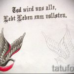 Стильный рисунок ласточки - который великолепно подойдет как эскиз для заметной татуировки ласточка
