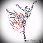 Вариант оригинального эскиза для наколки с балериной - создание уникальной идеи для татуировки